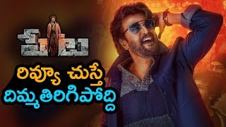 Petta Movie Review Report - 2019 Latest Movie Review Report - Rajinikanth , Simran