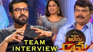 Ram Charan and Boyapati Srinu Special Interview About Vinaya Vidheya Rama