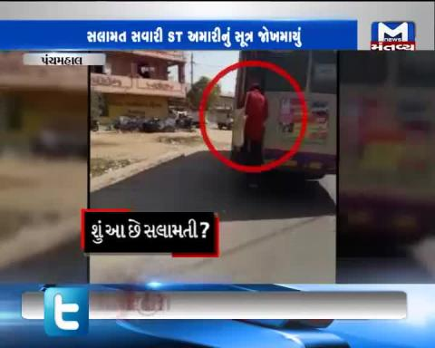Panchmahal: Man seen hanging on the back of moving ST Bus
