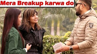 Mera Breakup Karwa do Prank | Unglibaaz