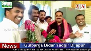 Raheem Khan State Minister Ko Noor College Bidar Mein Taheniyat A.Tv News 9-1-2019