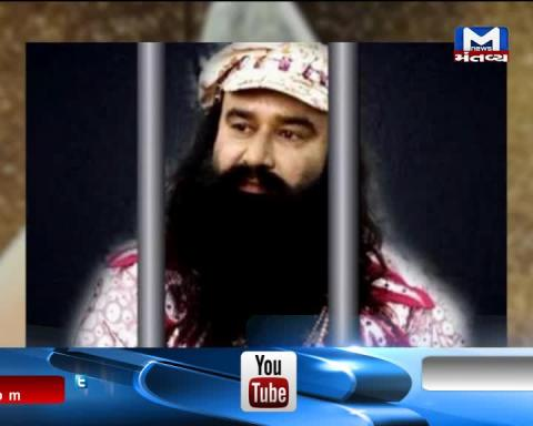 Dera chief Gurmeet Ram Rahim appear in special CBI court in Panchkula through video-conferencing