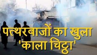 Security forces के साथ पत्थरबाजों की झड़प की exclusive footage