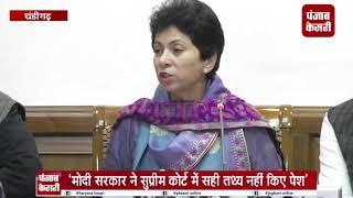 राहुल गांधी के बचाव में उतरी कांग्रेस लीडरशिप