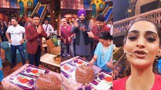 The Kapil Sharma Show GETS HIGEST TRP | Grand Celebration | HIGHEST TRP | Bharti Singh, Sonam Kapoor