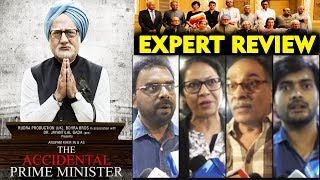 The Accidental Prime Minister | EXPERT REVIEW | Anupam Kher, Akshaye Khanna