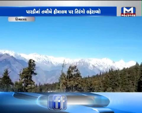 A Doctor waved Indian Flag on Himalaya at minus 19 to 35 degree temperature