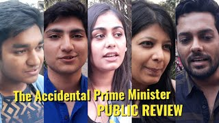 The Accidental Prime Minister Movie - PUBLIC REVIEW - Anupam Kher, Akshay Khanna, Aahana Kumra