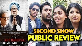 The Accidental Prime Minister PUBLIC REVIEW | Second Show | Anupam Kher, Akshaye Khanna