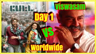 #PETTA Vs #Viswasam Worldwide Box Office Collection Day 1