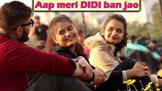 Kya aap meri Didi Banogi | Pranks with a Twist | Unglibaaz