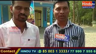 Chopadhandi pattanam