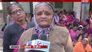 Idar - Anganwadi Women's Strike