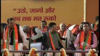 Shri Amit Shah's inaugural address at BJP National Convention at Ramlila Maidan, New Delhi