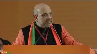 नए भारत का जो स्वप्न मोदीजी ने दिया है यह अधिवेशन उसकी रचना के संकल्प का है : श्री अमित शाह