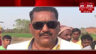 [ Jharkhand ] देवघर में बीजेपी की बैठक आयोजित की गई / THE NEWS INDIA