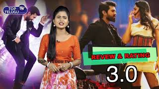 Vinaya Vidheya Rama Review & Rating|VVR Review|Vinaya Vidheya Rama Movie| Ram Charan | Top Telugu TV