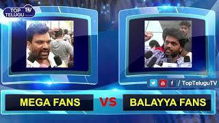 Mega Fans Strong Warning To Balakrishna Fans | VVR Public Talk | Mega Fans Vs Balakrishna