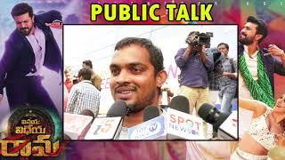 Vinaya Vidheya Rama Public Talk | Public Responce | VVR Public Talk | Top Telugu TV
