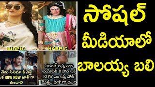 Balayya Trolled In Social Media | Balayya Instagram Funny Memes | Mega Fans Vs Balakrishna