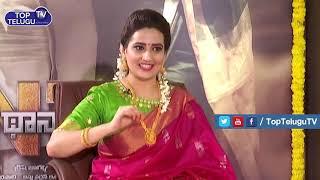 Kathanayakudu Team Interview | Nandamuri Balakrishna | NTR Biopic | Sumanth | Kalyan Ram | Rana