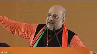 हमारी सरकार में किसी की भागीदारी नहीं, चौकीदार सारे चोरों को पकड़ कर लाएगा : श्री अमित शाह