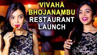 Vivaha Bhojanambu Secunderabad  branch Open Air Lounge launch by actress Nithya Shetty