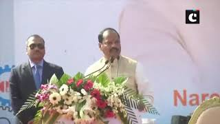 Jharkhand govt presents over 1 lakh job letters to youth during skill summit in Ranchi
