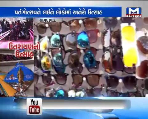 Ahmedabad: Accessories Shopping for Uttarayan | Mantavya News