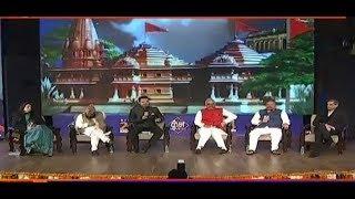 राम-मंदिर को चुनाव से जोड़कर देखना इस मसले व देशवासियों की आस्था के साथ अन्याय हैं!