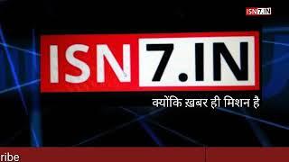 Siyal khunjapur me sarkar dwara kiya ja raha vraksharopan... ISN7