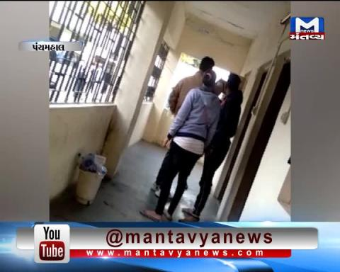 Panchmahal: A PSI misbehaved with a woman in circuit house at Godhara