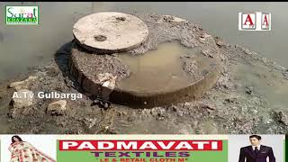 Kharge Petrol Pump Circle Par Drainage Ke Ublane Se Awam Ko Doshwariyon Ka Samna A.Tv News 10-1-2019