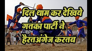 Punjabi Khalsa Group Gatka in Khandwa |  Bole So Nihal |india got talent | हैरतअंगेज, करतब