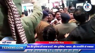 The Accidental Prime Minister Movie देखने आए  कार्यकर्ताओं को पुलिस ने रोका, हंगामा | Movie Download