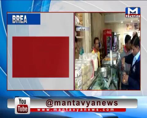 Vadodara: Health Department raids on Sweet Shops ahead of Uttarayan