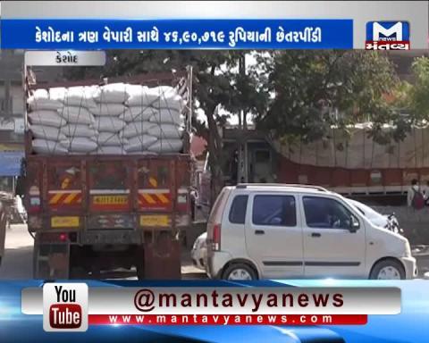 Keshod: Police caught 2 trucks of Karnataka's Groundnut Seeds Company in fraud case
