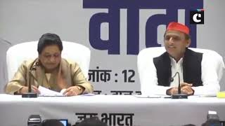 SP-BSP alliance: Both parties to contest on 38 seats each in UP