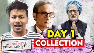 The Accidental Prime Minister | 1st DAY COLLECTION | Box Office | Anupam Kher, Akshaye Khanna