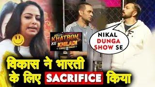 Avika Gor Reaction On Vikas Guptas DRAMA And Rohit Shetty's WARNING In Khatron Ke Khiladi 9