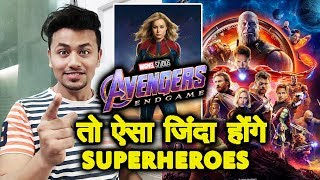 Avengers 4 Endgame: This Is How The Dead Superheroes Will Come Back | Spoiler Alert