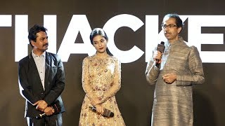 Aaya Re Thackeray Song Launch | Nawazuddin Siddiqui & Amrita Rao, Sanjay Raut