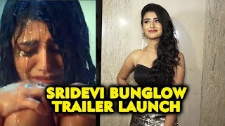 Wink Girl Priya Prakash Varrier At Sridevi Bungalow Official Trailer Launch