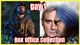 #URI Vs The Accidental Prime Minister Box Office Collection Day 1