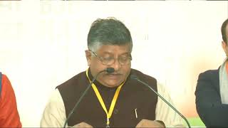 Time has come to decide whether the country needs a helpless govt or a strong govt: Shri RS Prasad