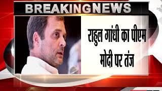 राहुल गांधी का पीएम मोदी पर तंज, कहा  मैं यहां 'मन की बात' करने नहीं सुनने आया हूं