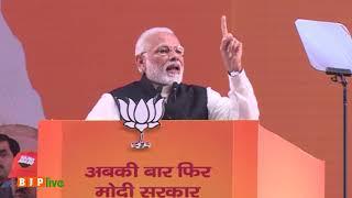 PM Shri Narendra Modi's speech at BJP National Convention, New Delhi 12.01.2019