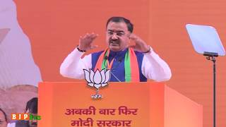 Shri KP Maurya's speech on Political Resolution passed in BJP National Convention.