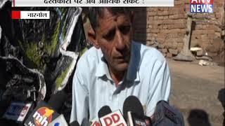 दस्तकारों पर आर्थिक संकट || ANV NEWS