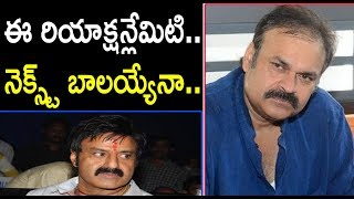 Naga Babu Vs Balakrishna War Continues|Mega Fans Vs Balakrishna|Naga Babu Video Counter To Balayya